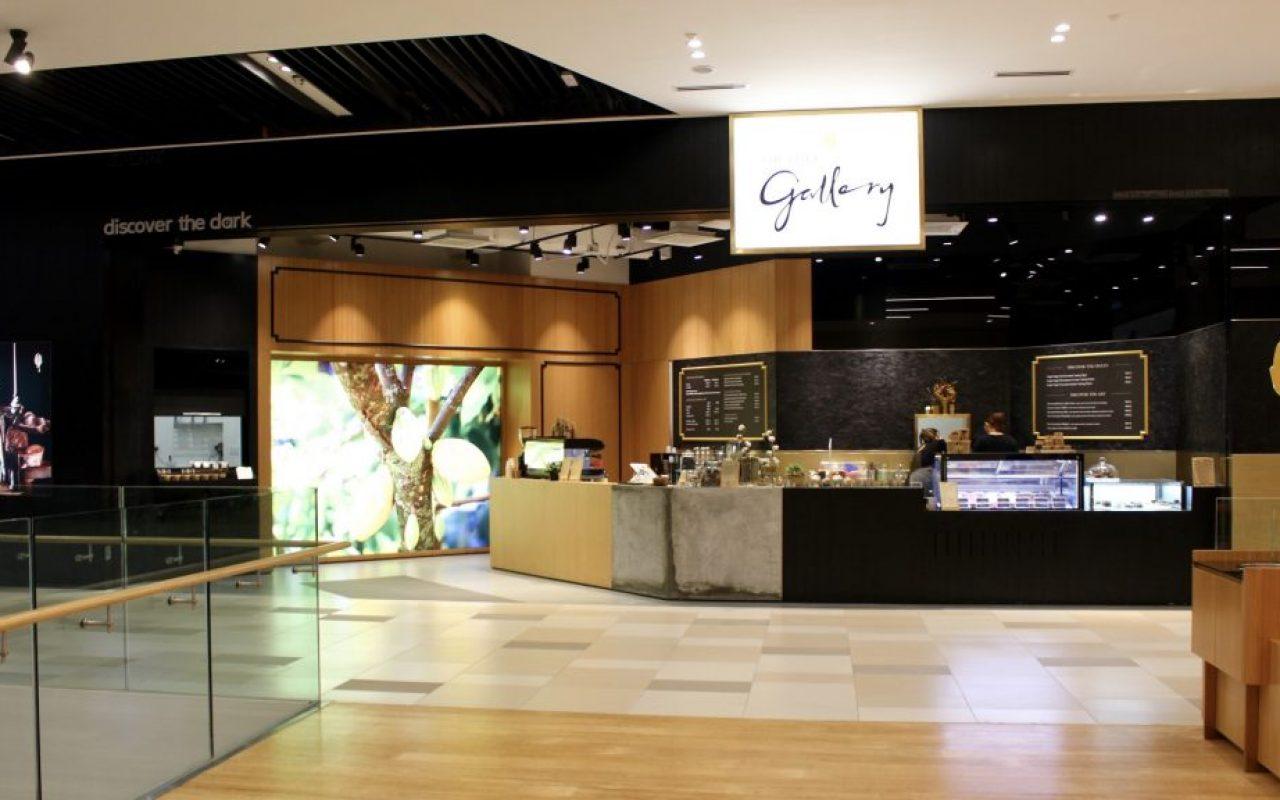 The Dark Gallery Facade HD
